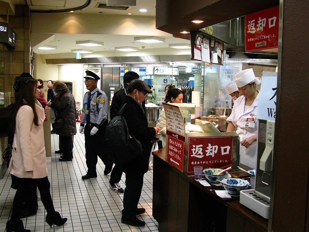 2015_01_21阪神スナックパーク讃岐きしめん大吉 (5)