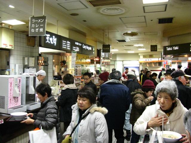 2015_01_21阪神スナックパーク讃岐きしめん大吉 (8)