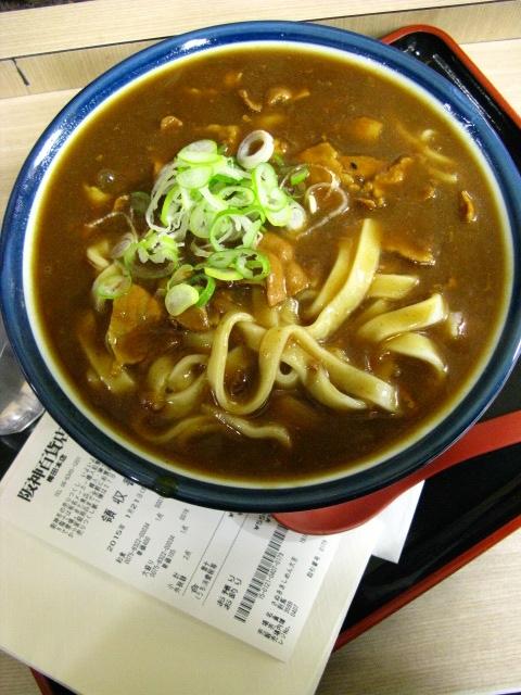2015_01_21阪神スナックパーク讃岐きしめん大吉- (17)