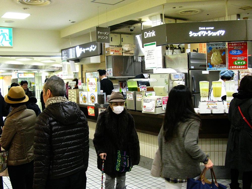 2015_02_04大阪梅田:阪神スナックパーク 阪神チャーメン (7)