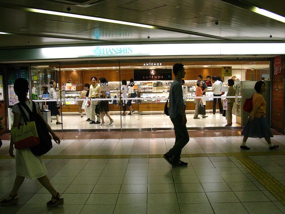 2015_08_19梅田:阪神地下 (3)