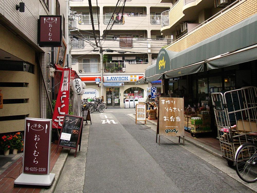 2014_07_02 大阪中津:Goody003