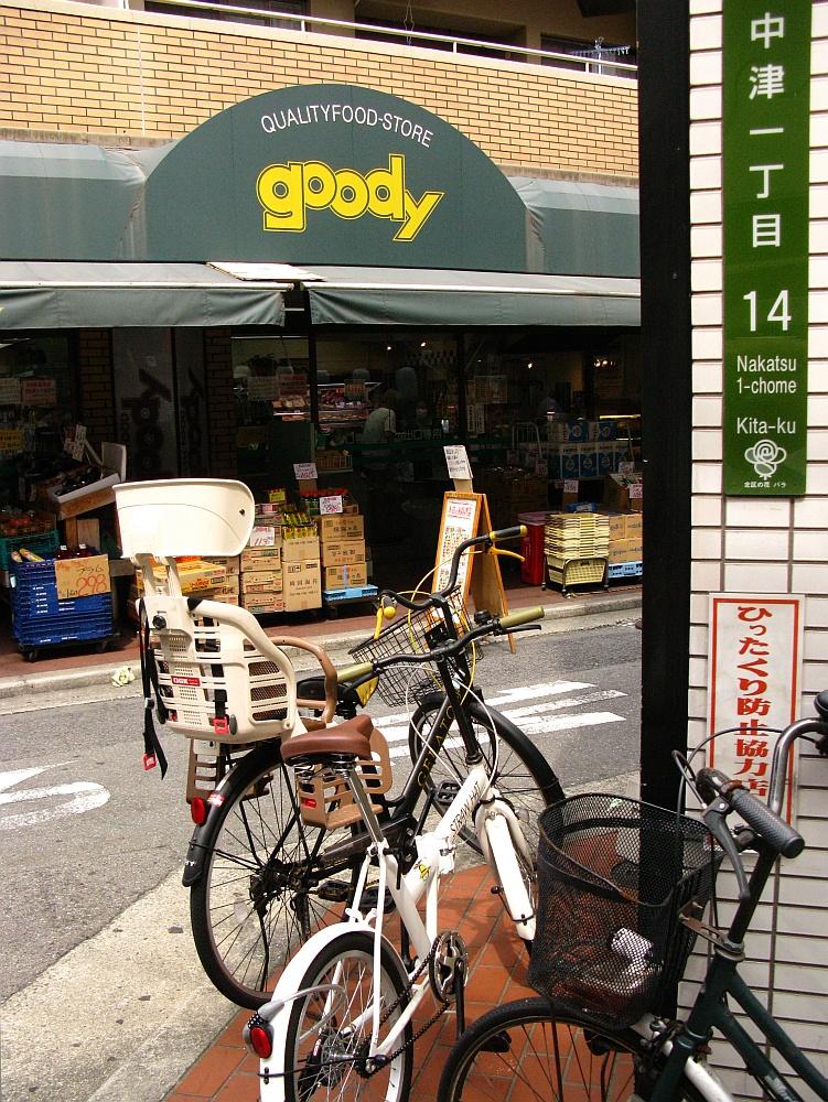 2014_07_02 大阪中津:Goody012
