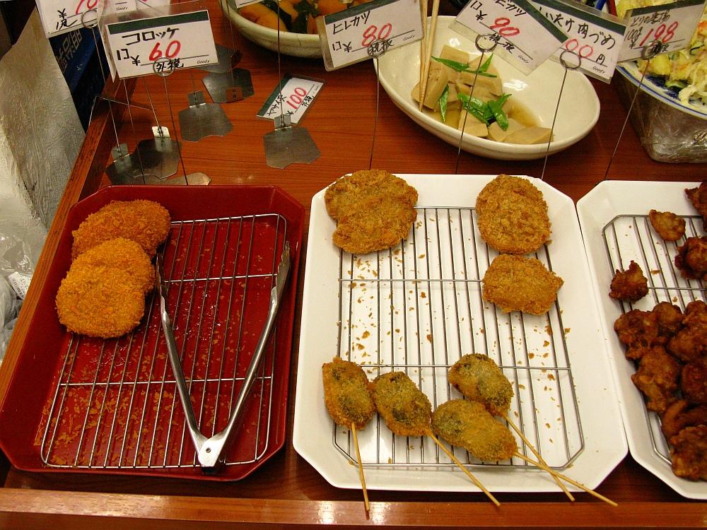 2014_07_02 大阪中津:Goody009