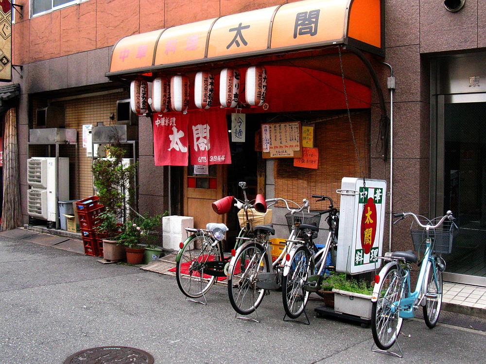 2012-06-20 大阪中津ランチ:上海厨房 (2)