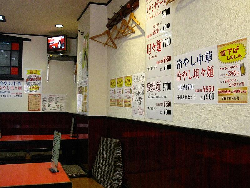 2012-06-20 大阪中津ランチ:上海厨房 (9)
