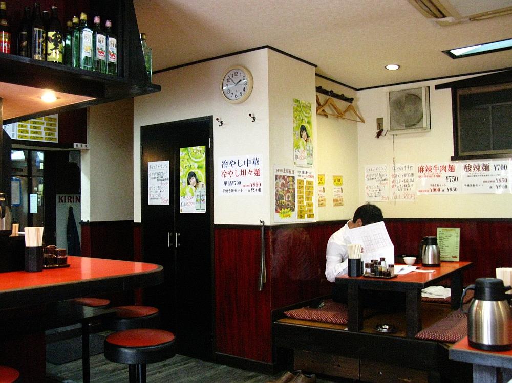 2012-06-20 大阪中津ランチ:上海厨房- (10)