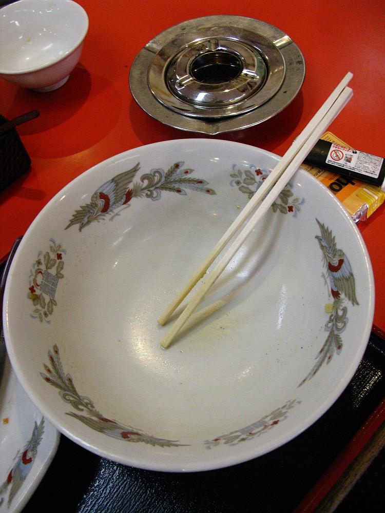 2012-06-20 大阪中津ランチ:上海厨房- (29)