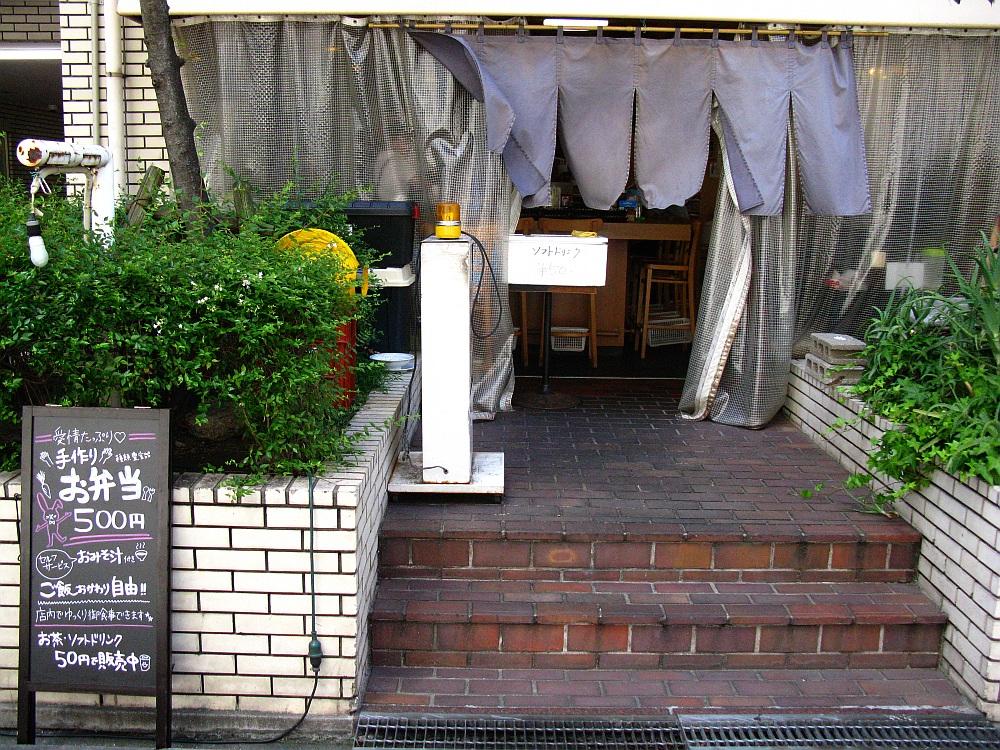 2014_08_06 おでん八重福007