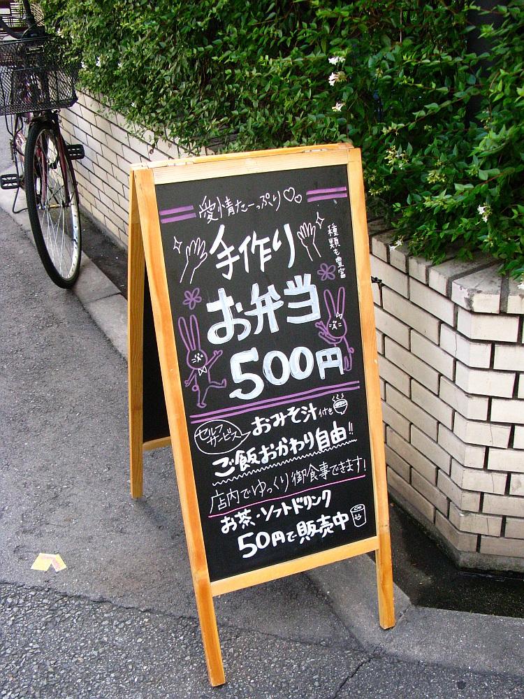 2014_08_06 おでん八重福008