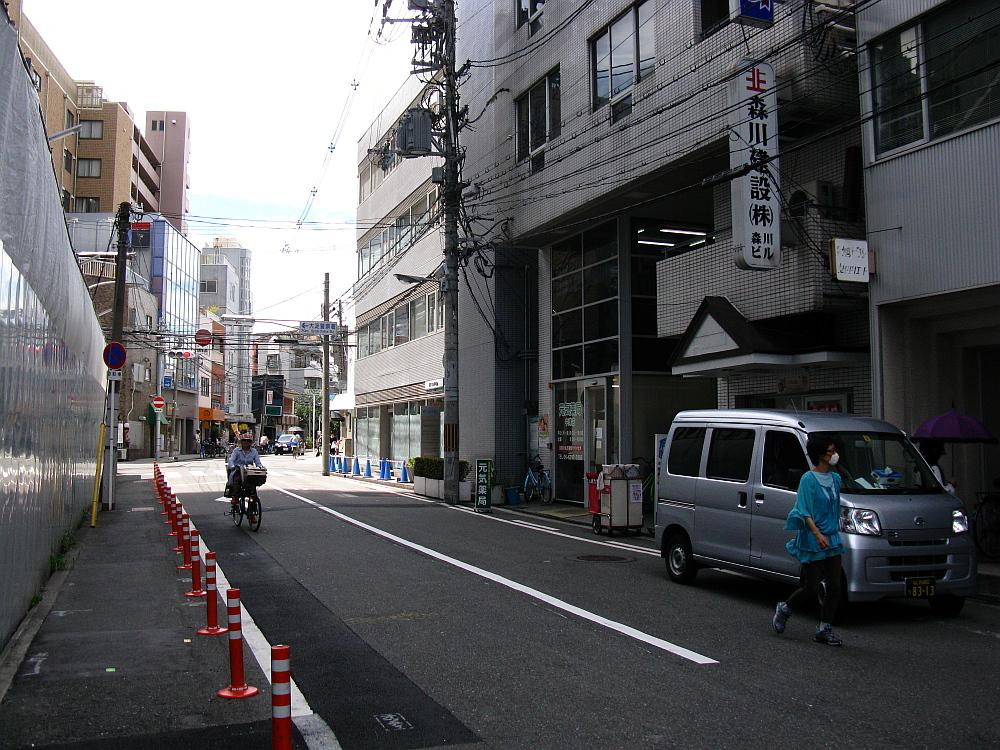 2014_08_20 大阪中津:らいよはうす003