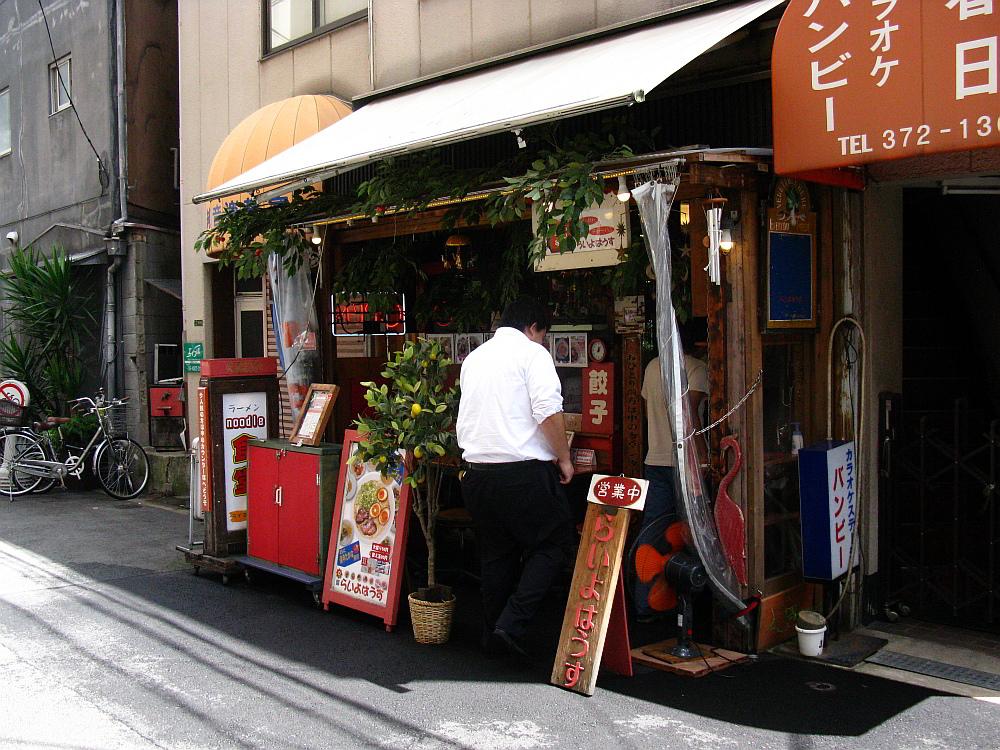 2014_08_20 大阪中津:らいよはうす007-