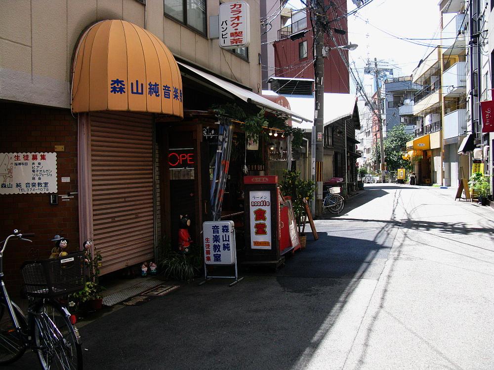 2014_08_20 大阪中津:らいよはうす006