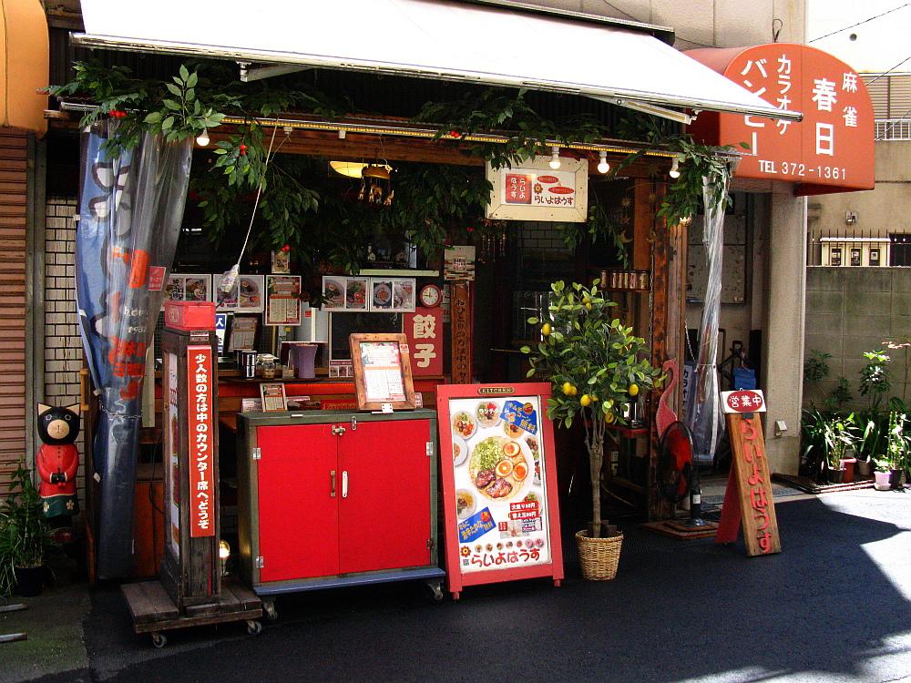 2014_08_20 大阪中津:らいよはうす007