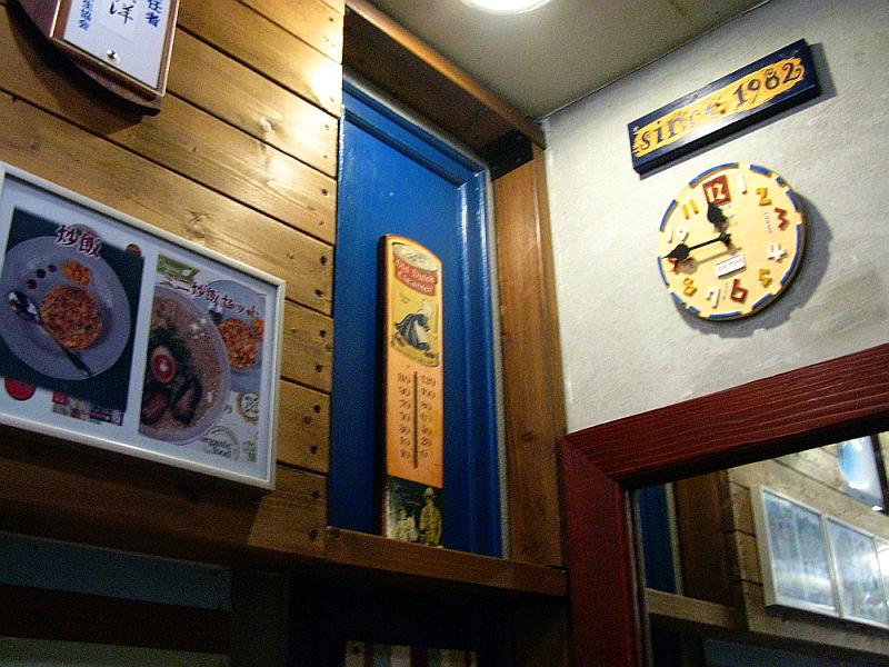2014_08_20 大阪中津:らいよはうす015