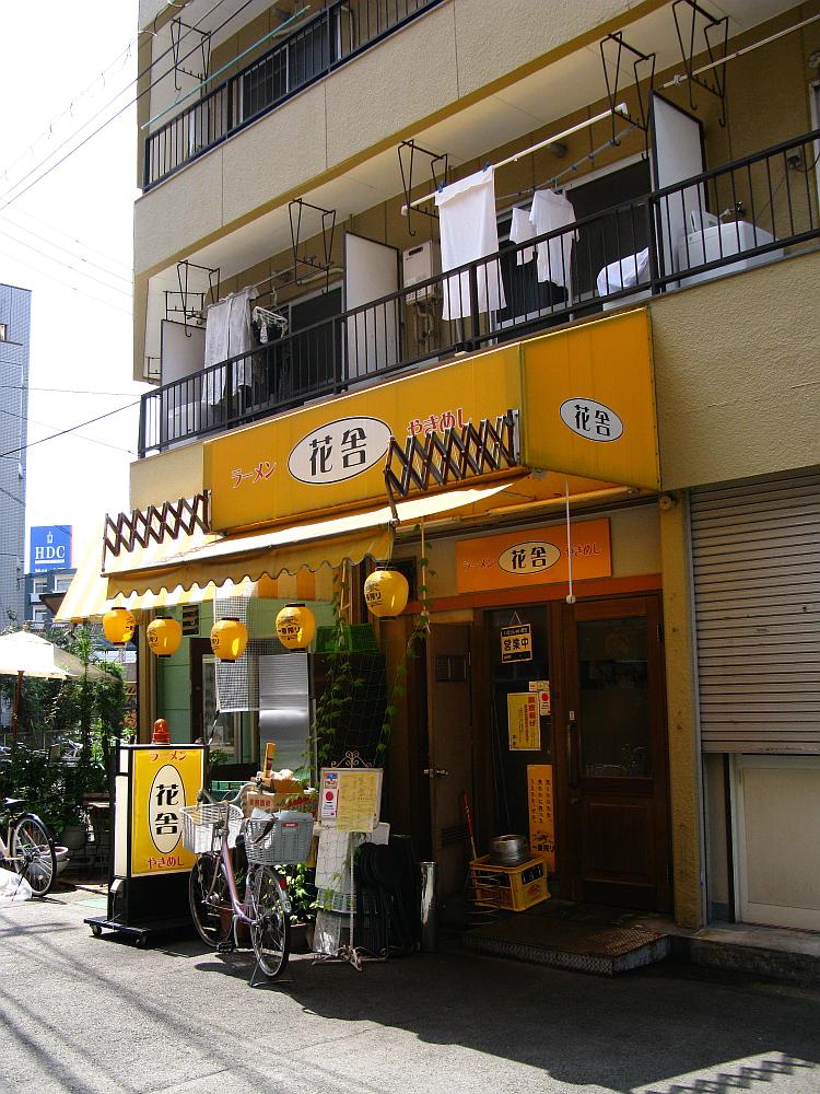 2014_08_26 大阪中津:花舎007
