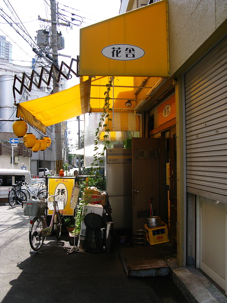 2014_08_26 大阪中津:花舎008