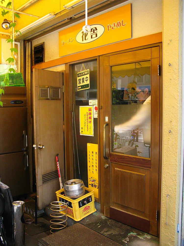 2014_08_26 大阪中津:花舎009