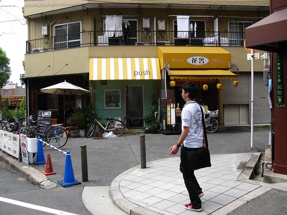 2014_08_26 大阪中津:花舎006