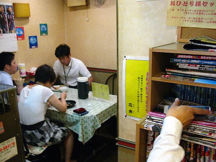 2014_08_26 大阪中津:花舎012