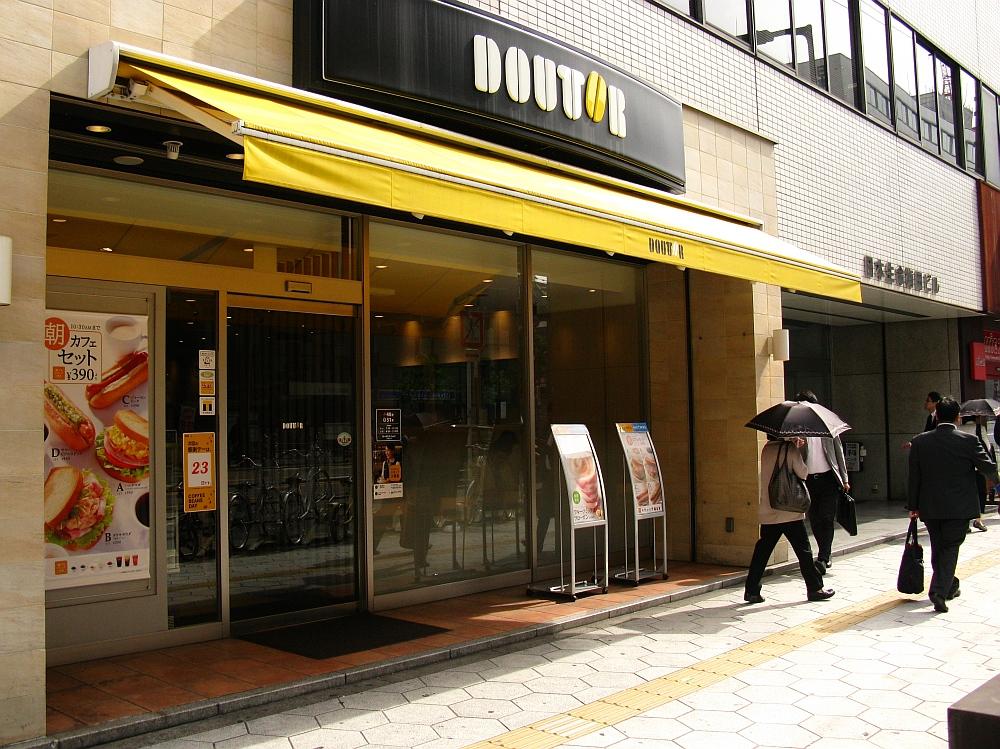 2014_05_07 大阪梅田:ドトール (12)