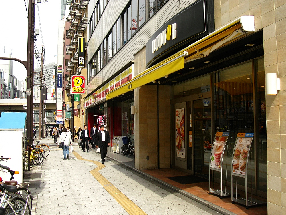 2014_05_07 大阪梅田:ドトール (13)