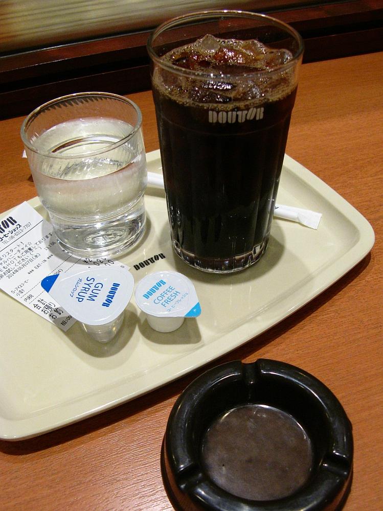 2014_05_07 大阪梅田:ドトール (6)