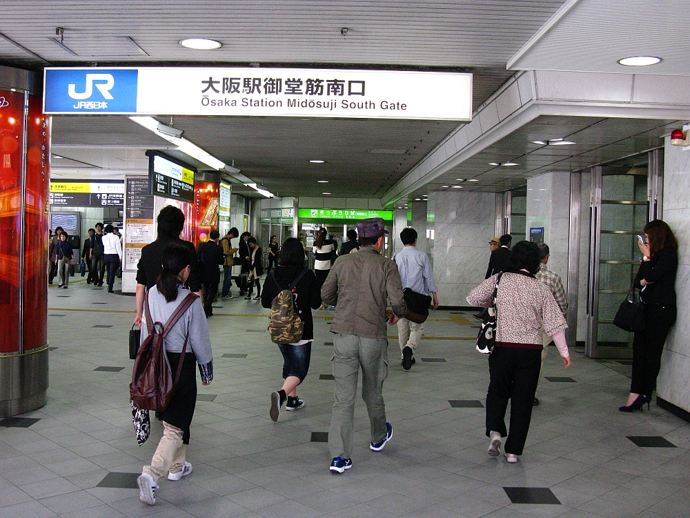 2014_05_21 大阪おあがりや001