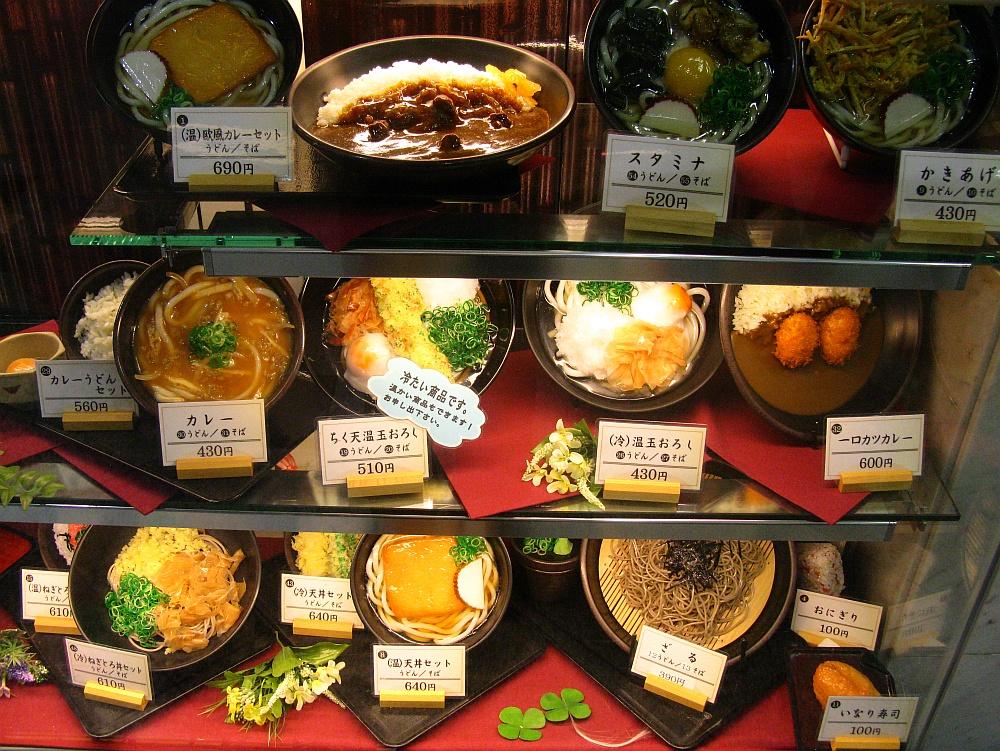 2014_05_21 大阪おあがりや006