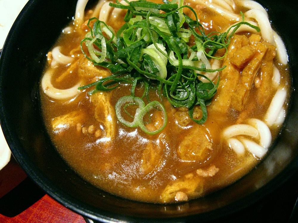 2014_05_21 大阪おあがりや020