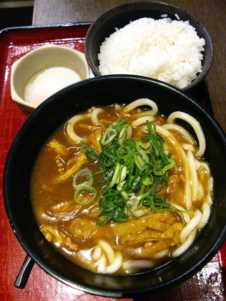 2014_05_21 大阪おあがりや021