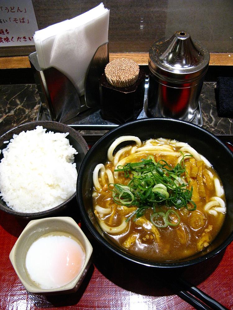 2014_05_21 大阪おあがりや022-