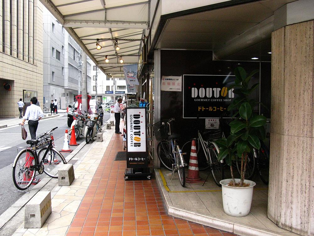 2014_06_17 淀屋橋:ドトール001