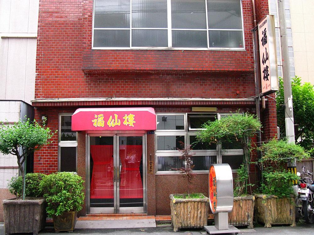 2014_06_17 福仙楼007