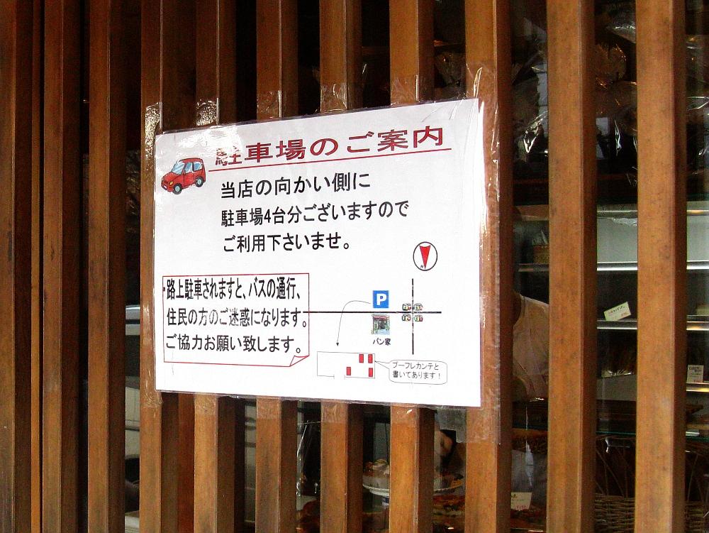 2014_02_16 004 (3)
