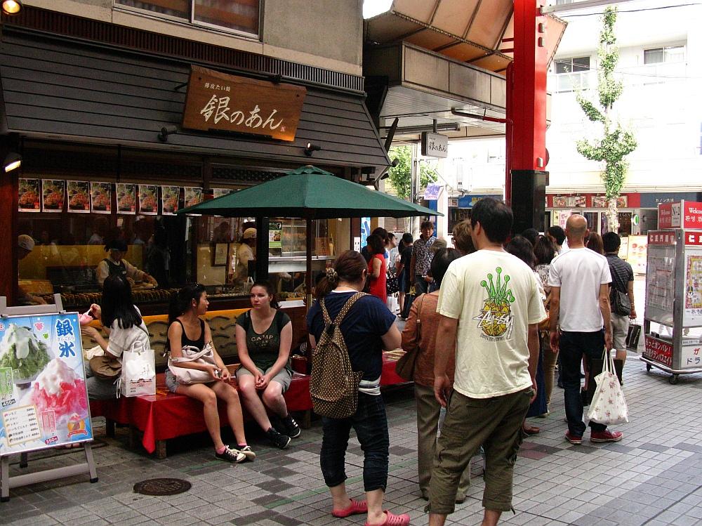 2014_08_31 大須:B銀のあん003