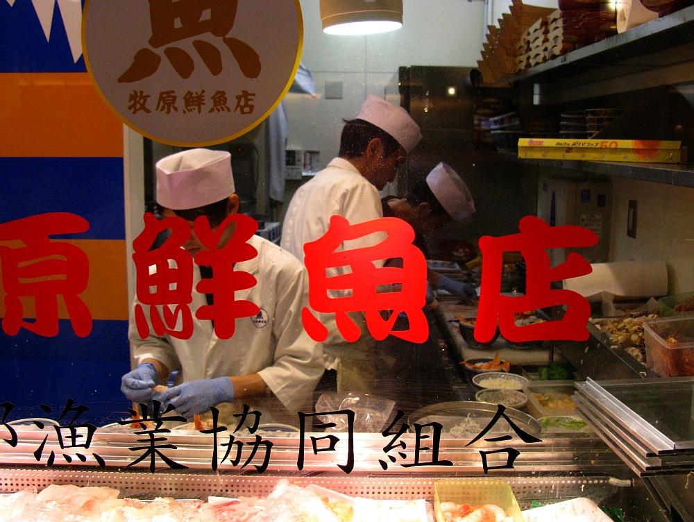 2014_05_05 大高イオン:牧原海鮮店- (12)