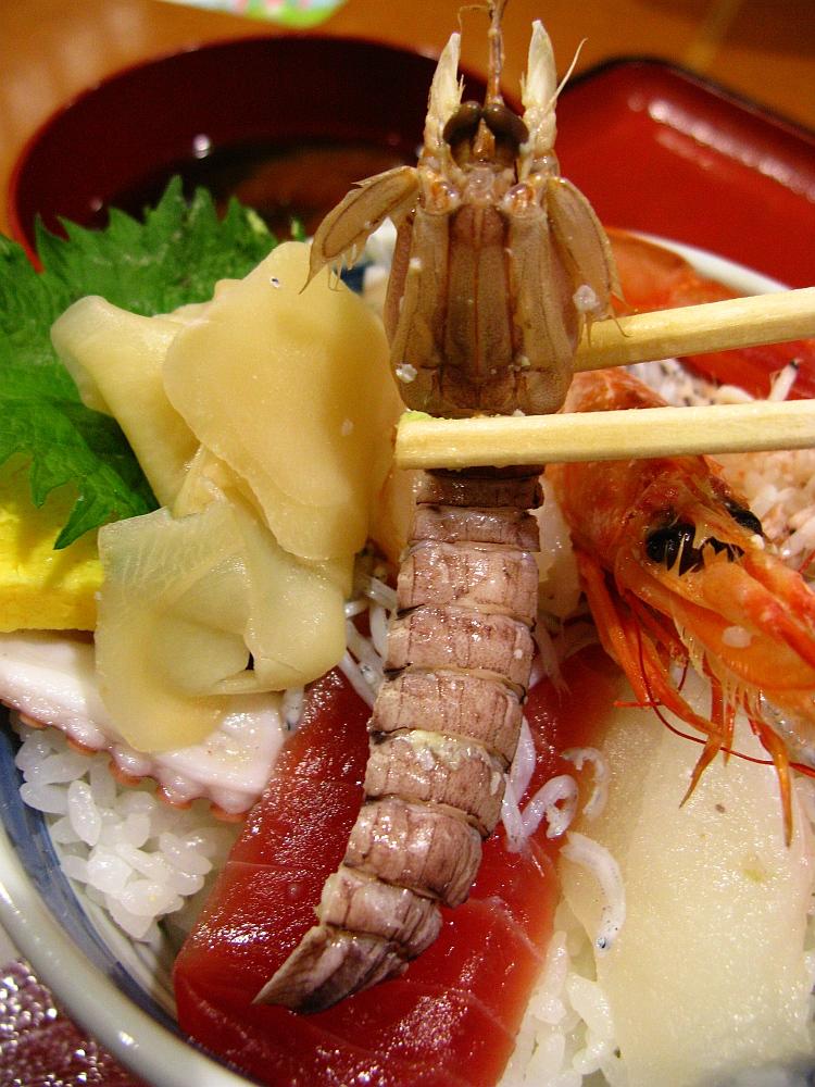 2014_05_05 大高イオン:牧原海鮮店- (33)