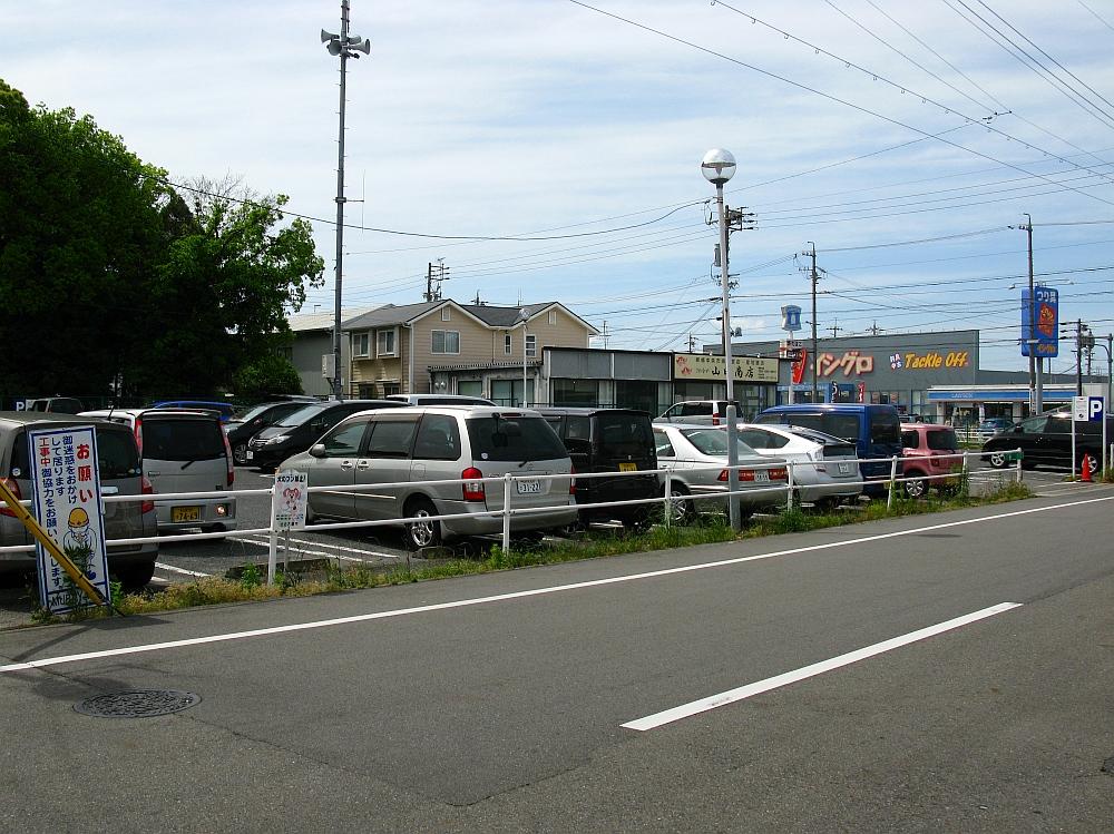 2014_05_18 カネスエ002