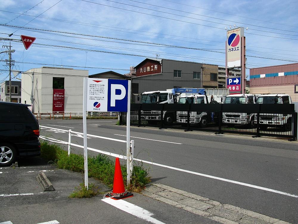 2014_05_18 カネスエ001
