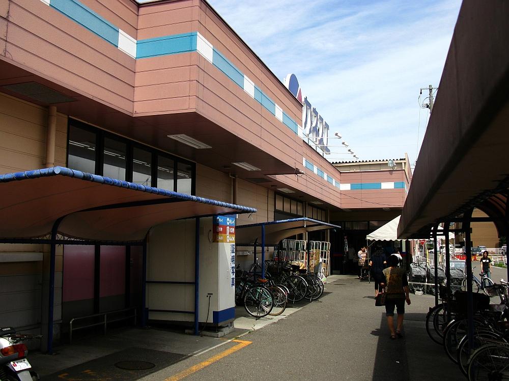 2014_05_18 カネスエ003