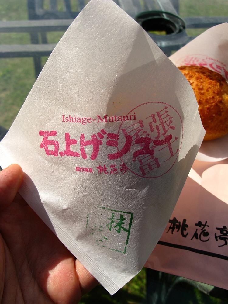 2014_05_18 北名古屋:桃花亭- (17)