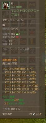 ScreenShot0678.jpg