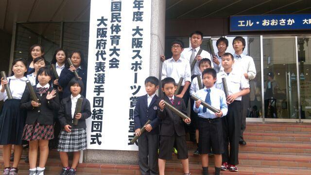 18スポーツ賞 集合写真