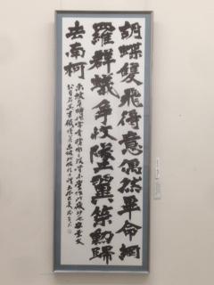 2015_9_18_3.jpg