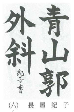 2015_9_25_1.jpg