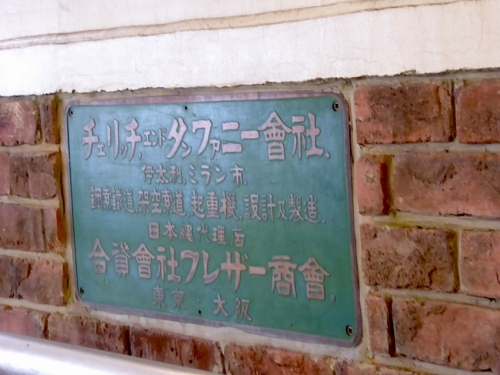 六甲ケーブル線2015-08