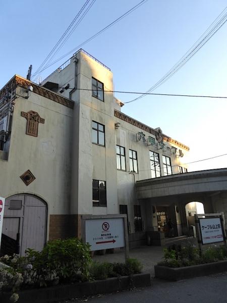 六甲ケーブル線2015-10