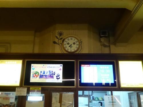 六甲ケーブル線2015-15