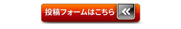 formlinkbn.jpg